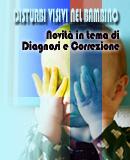 Calendario Corsi ECM e Congressi: Disturbi Visivi del Bambino
